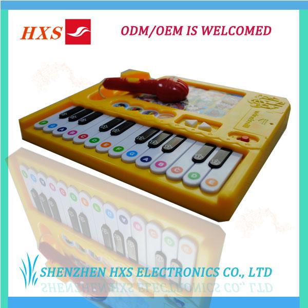 HXS-0070-5