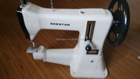 Keestar 5-1 heavy leather sewing machine