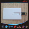 MDU1 Customizeble single paper usb card
