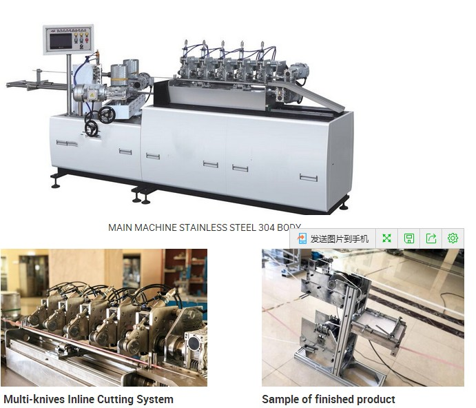 Ruain Xinshun high speed  multi-cutters paper drinking straw making machine
