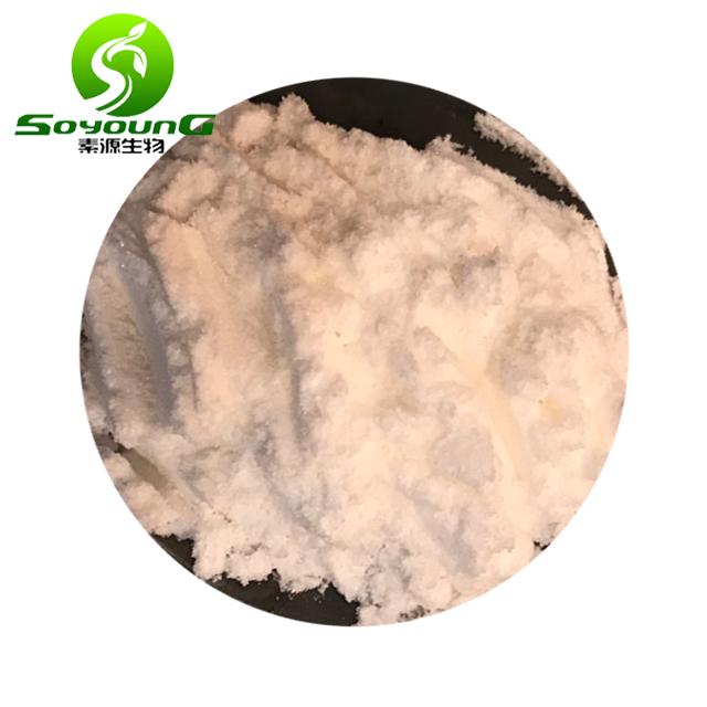 99% Citicoline Sodium Powder Cdp Choline/ Cas 33818-15-4 - Buy Citicoline  Sodium,Citicoline,Cdp Choline Product on Alibaba com