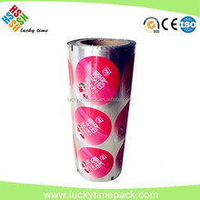 Aluminum sealing film in roll for pp/ps/pet cup/yogurt tube cup!Food Grade AA