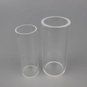 JD Quartz Glass tube