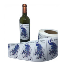 adhesive roll lables paper personalized label sticker Printing