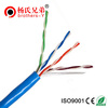 ofc cat5e utp cable 24awg cat5 cable price per meter