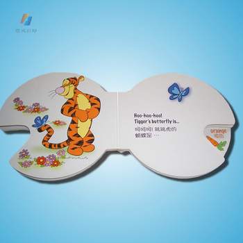 Children Easy English Useful Book Made In China - Buy Prechool Easy English  Stories Book,English Kids Grammar Book Made In China,Custom Children