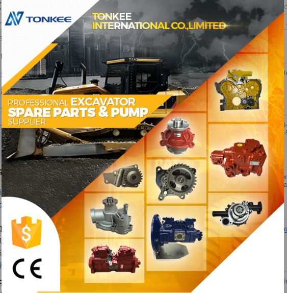 20511773 EC210B prime D7E oil cooler core for excavator
