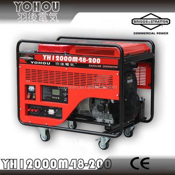 48v Dc Generators Telecom Bts Generator For Emergency Communication