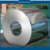 Lower Price China Supplier Steel Strip/Hot Rolled Galvanized Steel Coil