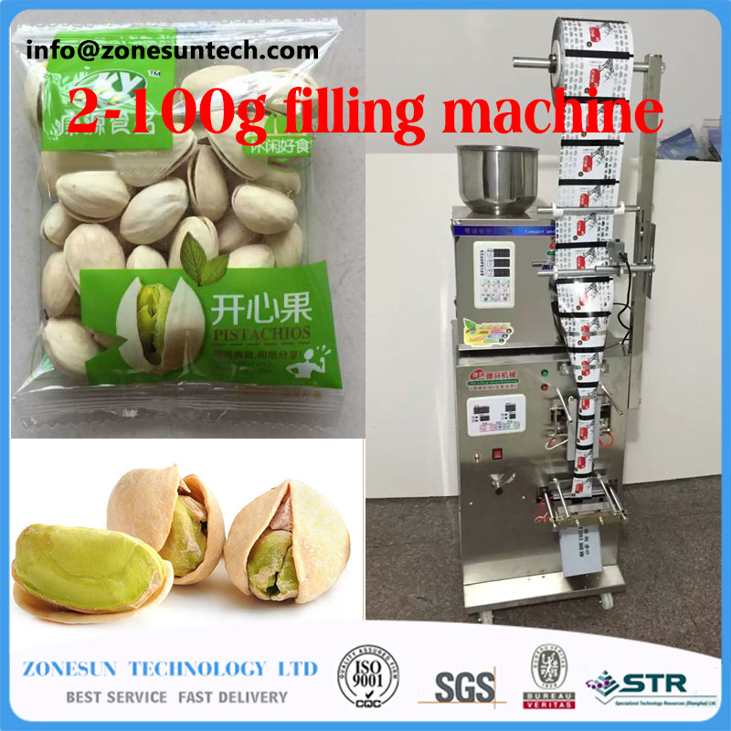 Coffee Powder Packaging <strong>machine</strong> for bottle,bag,automatic weighing filling <strong>machine</strong>, auto granules filler, made in China,2-100g