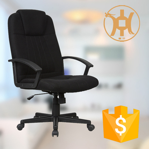 HC-A047M Fabric Cover Rolling Office Desk Chair