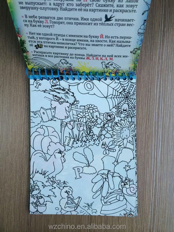 2015 Hot Design Water Pen Book &cartoon Kids Aqua Magic Coloring ...