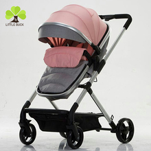CE approved best quality carrier prams,pram and pushchairs wholesale,baby carrier pram 2 in 1 bbay stroller baby carrier pram