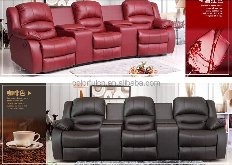 recliner chair cinema home cinema sofa recliner sofa. Black Bedroom Furniture Sets. Home Design Ideas
