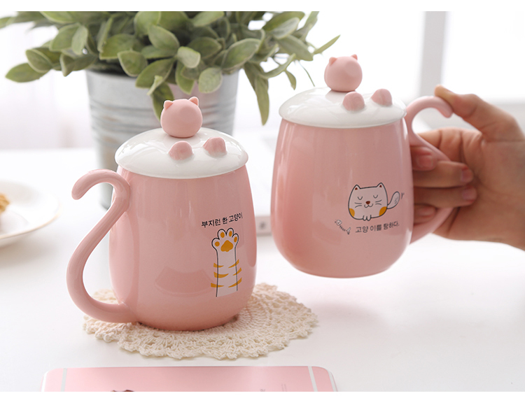 Creative Cute Cat Fancy Coffee Tea Cup Drinking Modern Logo Print Cup