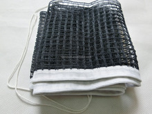 Table tennis replacement net , ping pong net