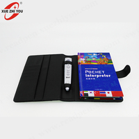 MULTILINGUAL carry electronic dictionary English Translation Pen for travelling around the world