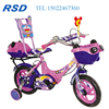 Best First 14 inch Bikes Kids With Flag and bottle,Boy Children Bike shop / Cheap toddlers Bicycle Kids For Sale