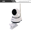 The smallest HD night vision wifi IP camera CCTV camera wireless tester