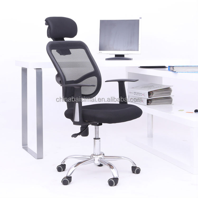 D05A Guangdong Office Chair In Furniture
