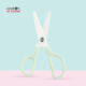 House hold multi function baby food kitchen ceramic scissors