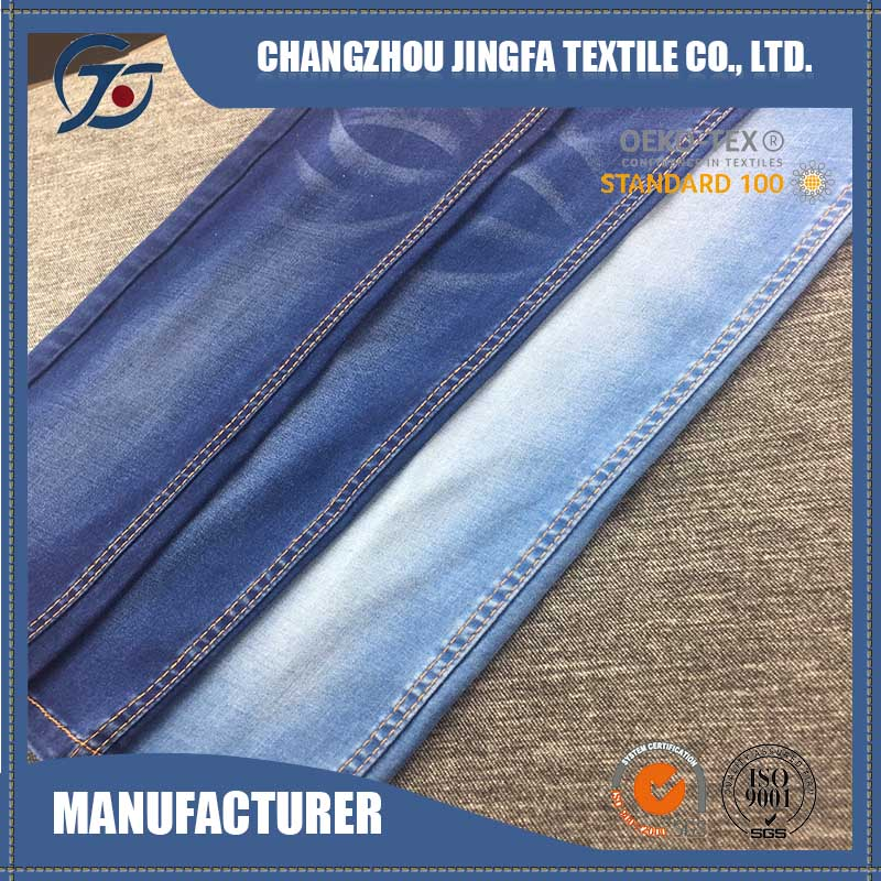 ISO9001 Certified elastane fabric denim
