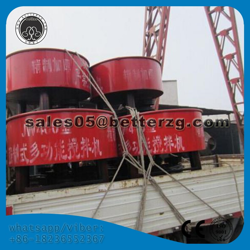 Hot sale Better pan mixer vertical concrete mixer Pan concrete mixer