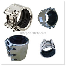 Axial Non-Restraint stainless grip pipe flexible coupling