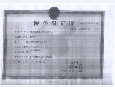 taxation registration licence