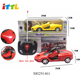 cheap toy 1:24 scale 5 channel rc cars open door plastic rc nitro car with light