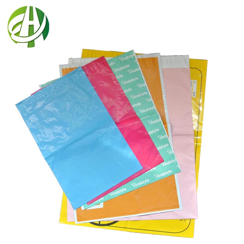 Прозрачный пакетик для открытки