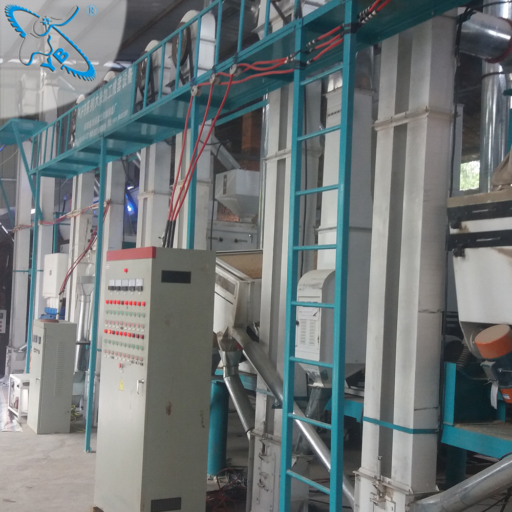 Hot sale factory direct price modern rice mill machinery