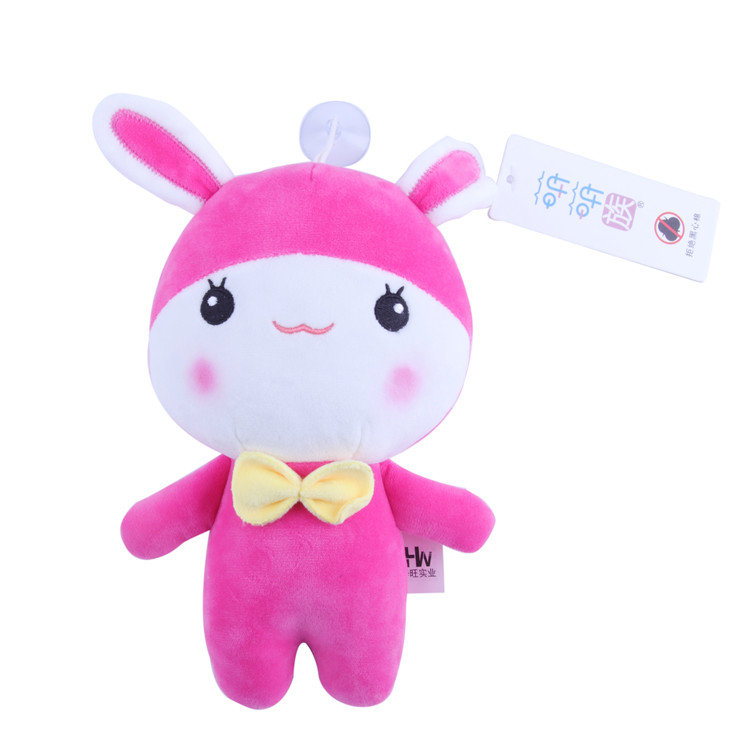 High Quality Pets Soft Rabbit Toy <strong>Plush</strong>
