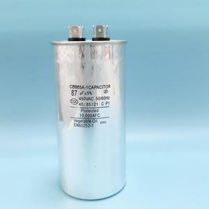 CBB65 run capacitor for air conditioning,high energy capacitor
