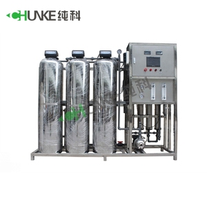 Raw Materials For RO Membrane 1000l/h System Booster Pump 100gpd Grand Forest Headon RO Pump