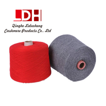 Worsted Cashmere Wool For Hand Knitting Baby Clothing Machine