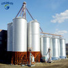 Flat bottom automatic galvanized steel feed silo