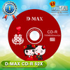 Dima wedding disc red colour printed 52x blank cd-r