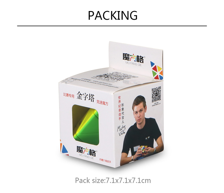 Plastic 95mm speed cube game iq intelligence pyramid toys for puzzle