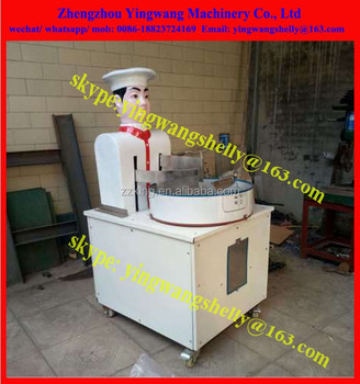 Factory Direct Sales Of Large Chop Meat Imitation Hand Chopper Machine  Robot Chopped Meat Automatic Chop Stuffing Machine - Buy Automatic Chop