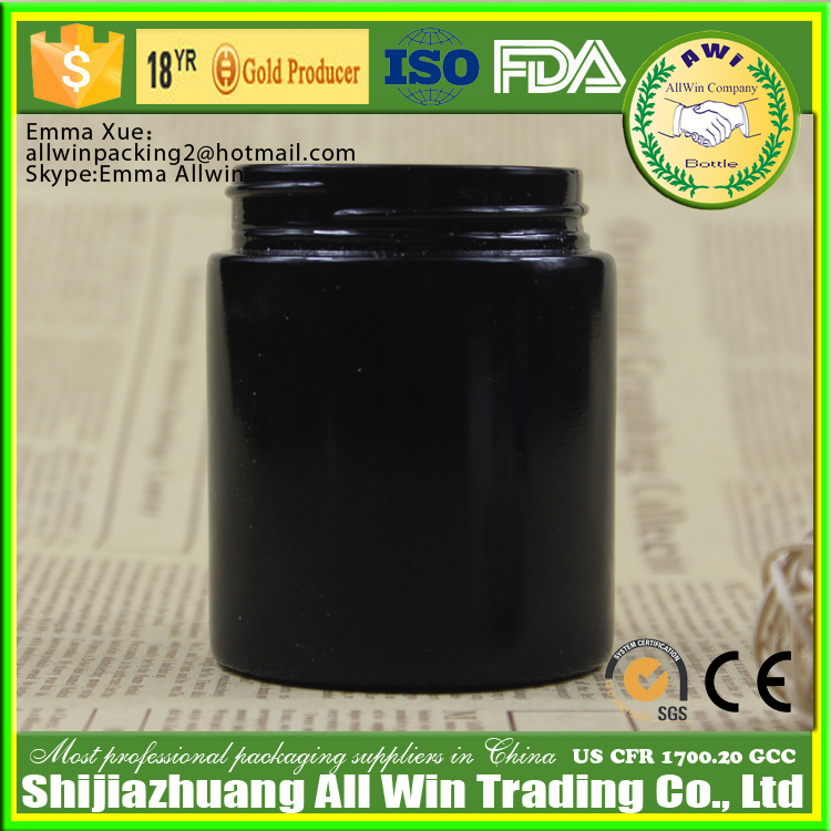 100g Cosmetic packaging frosted black cream glass jar luxry men cosmetic packaging dark glass cream jars