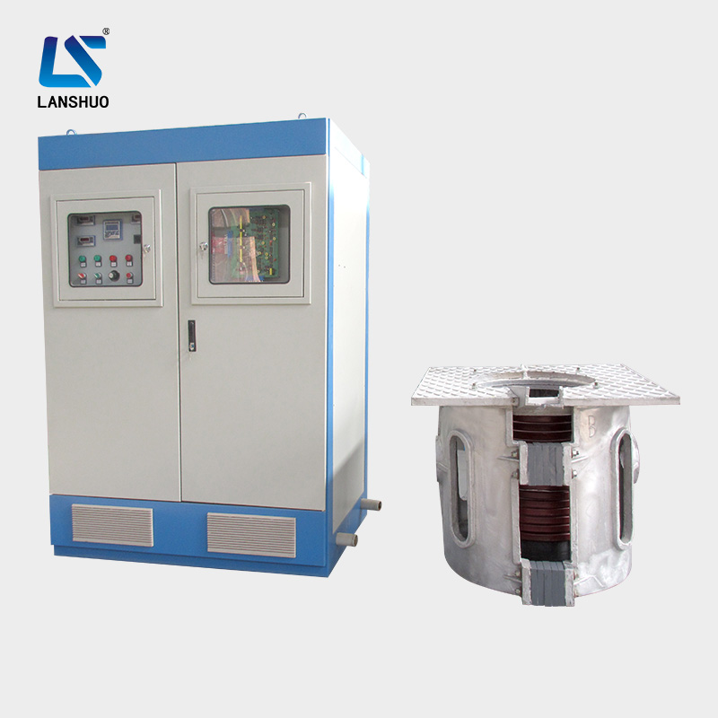 China supplier low price aluminum scrap steel electric melting furnace induction smelting furnace