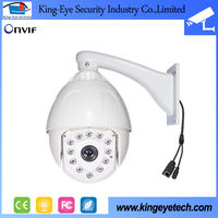 2.0 Megapixel HD network ir bullet outdoor ONVIF security camera cover with high quality