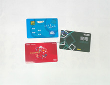 High quality and good price customized plastic card recharge card shopping card