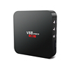 B2GO Dropshipping Software Download V88 Pro Android 7.1 Smart TV Box 2GB 16GB RK3229 Quad-Core Set Top Box