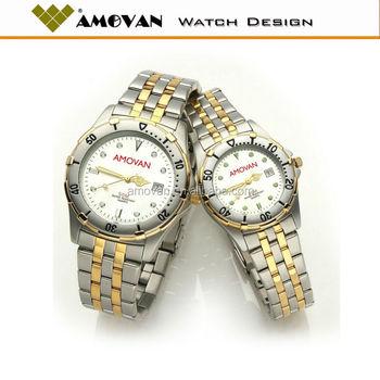 c60b70bfdb5a Amu018 Valentine s Couple Watch Gift Set