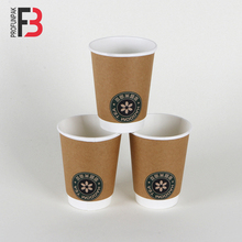 PE coated double wall colorful disposable biodegradable coffee cups custom design