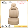 Car Seat Covers cute Pink Top Quality For Girl Car RIO