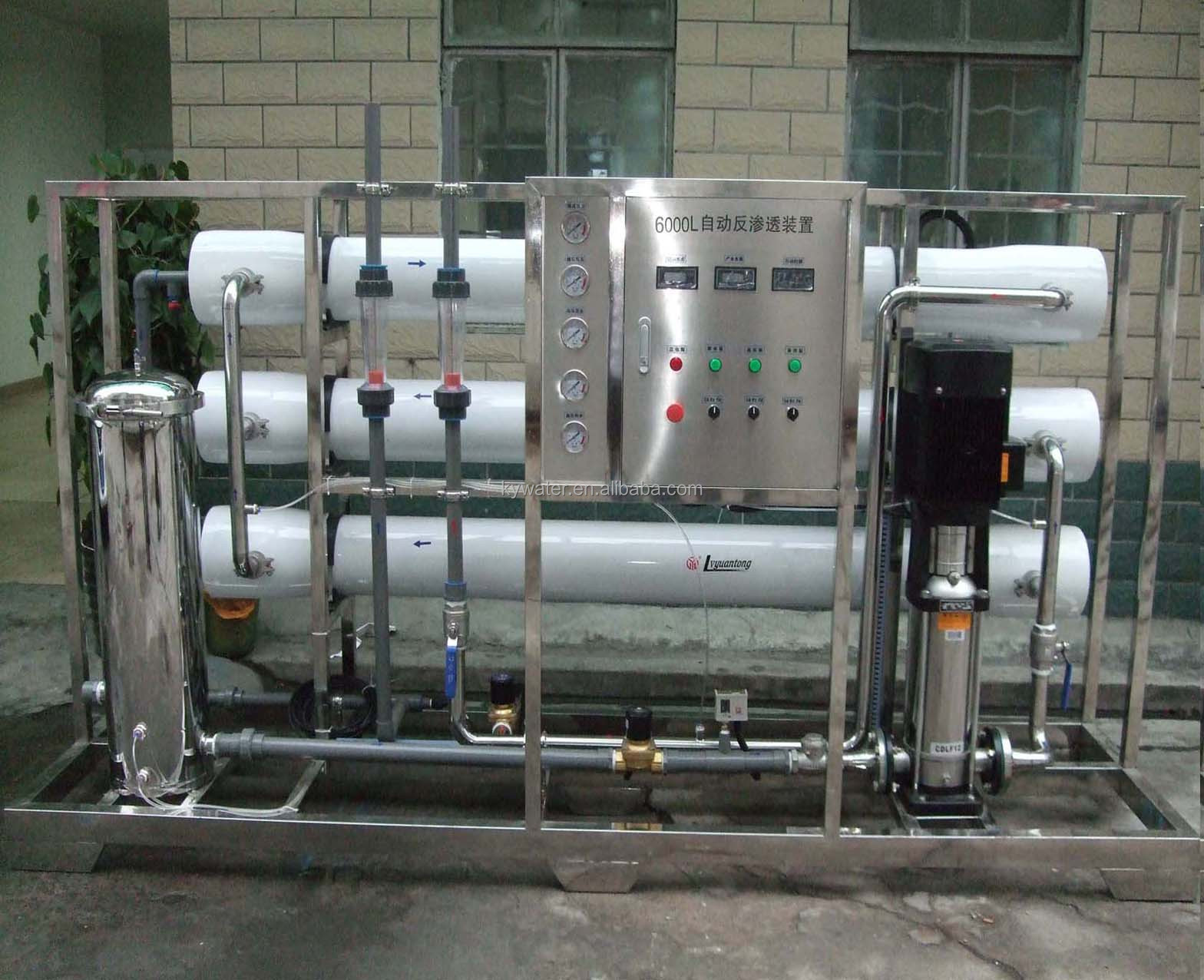 remove high TDS 5T H water treatment plant price drinking water