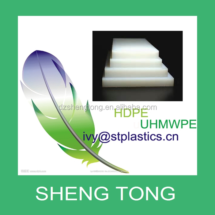 cnc machined uhmw nylon cutting parts sheets/ boards /block,Solid Plastic